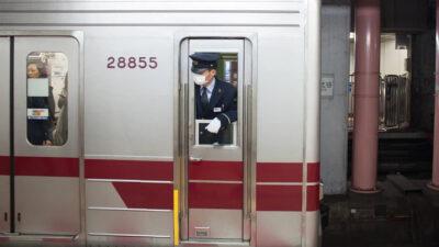 Ηλεκτροδηγός στο Μετρό του Τόκιο, Ιαπωνία