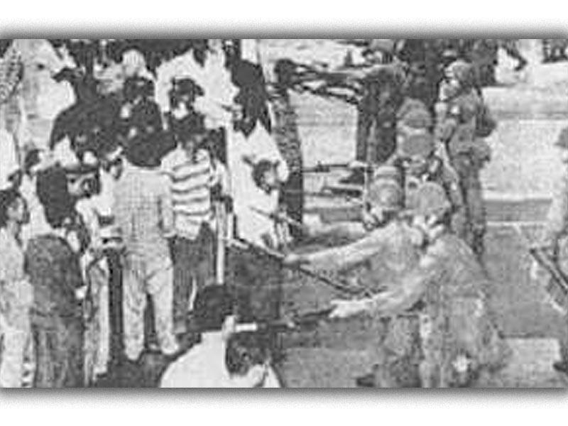 Παναμάς - Διώρυγα 1964