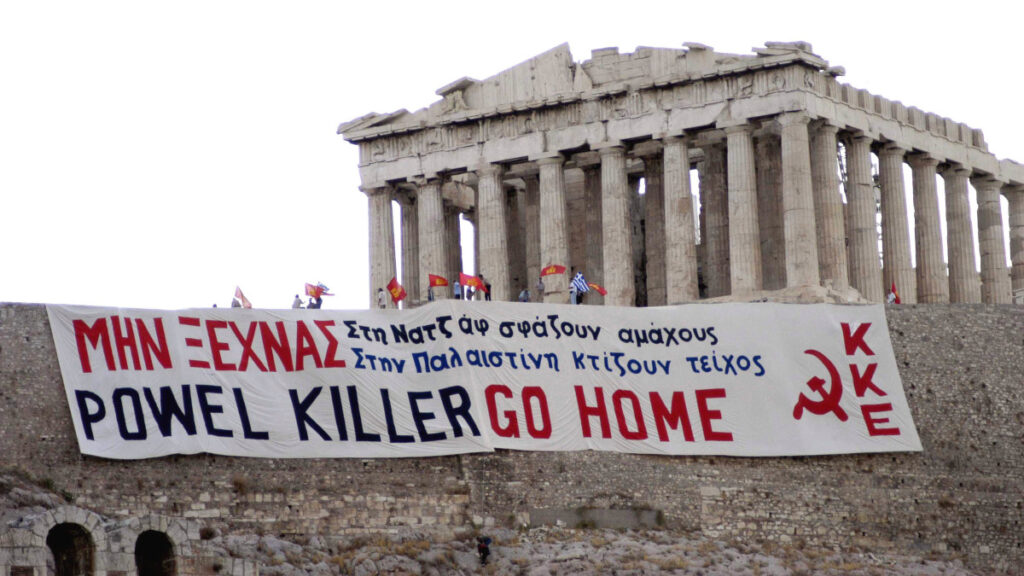 «Υποδοχή» ΥΠΕΞ των ΗΠΑ, Κόλιν Πάουελ στην Αθήνα από το ΚΚΕ - Ακρόπολη - Αύγουστος 2003