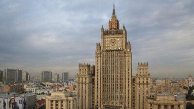 Κτίριο Υπουργείου Εξωτερικών Ρωσικής Ομοσπονδίας, Μόσχα