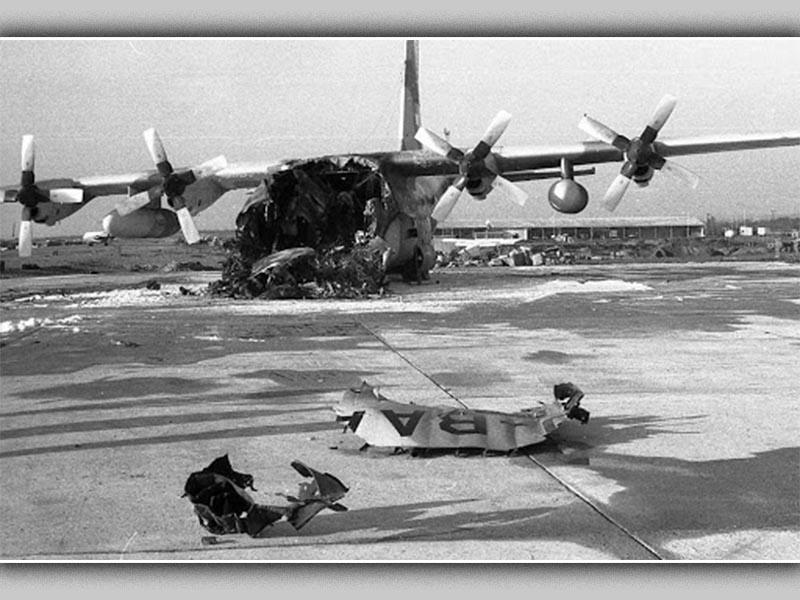 Κύπρος - Αεροδρόμιο Λάρνακας - αεροπειρατεία, 1978