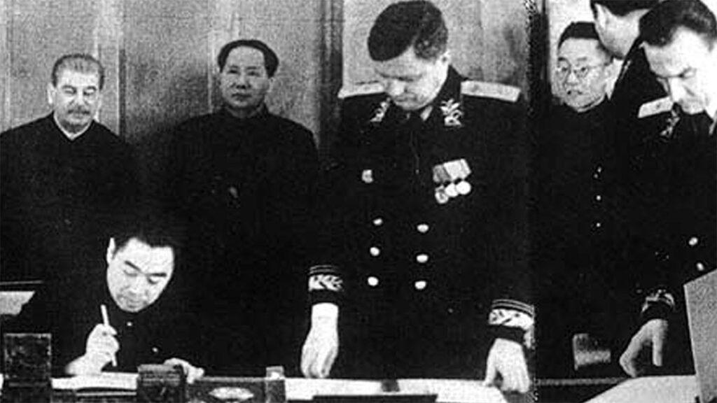 ΕΣΣΔ - Κίνα - σινο-σοβιετικό Σύμφωνο, 1950
