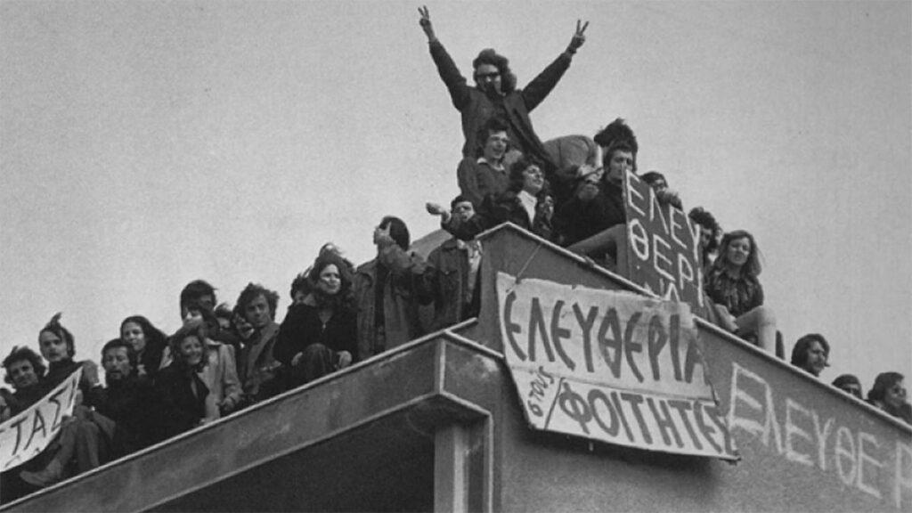Πολυτεχνείο 1973 - Κατάληψη Νομικής - Φλεβάρης