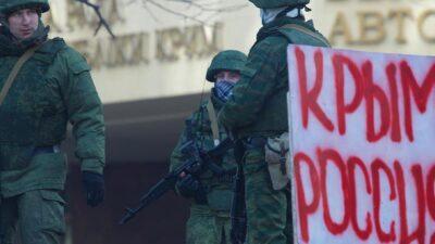 Ουκρανία - αναταραχές, 2014