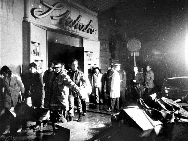 Ιταλία - Τορίνο - Πυρκαγιά, 1983 - Κινηματογράφος Στατούτο