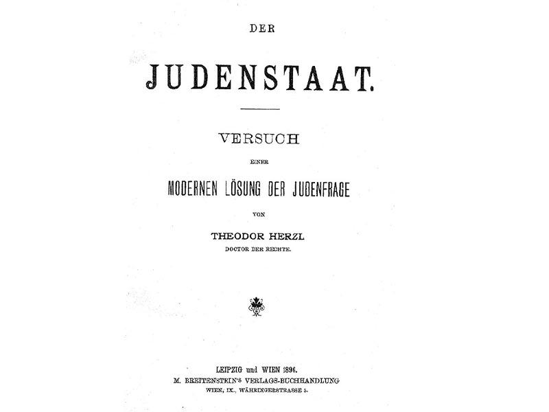 Εβραίοι - Κράτος - Παλαιστίνη - Τέοντορ Χερτζλ