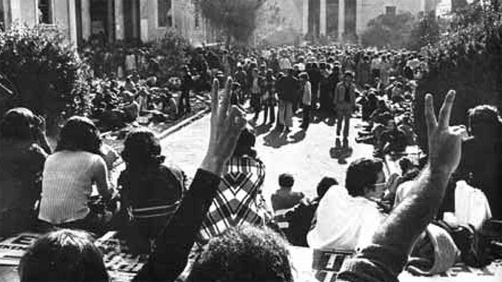 Πολυτεχνείο 1973 - Κινητοποιήσεις - Φεβρουάριος