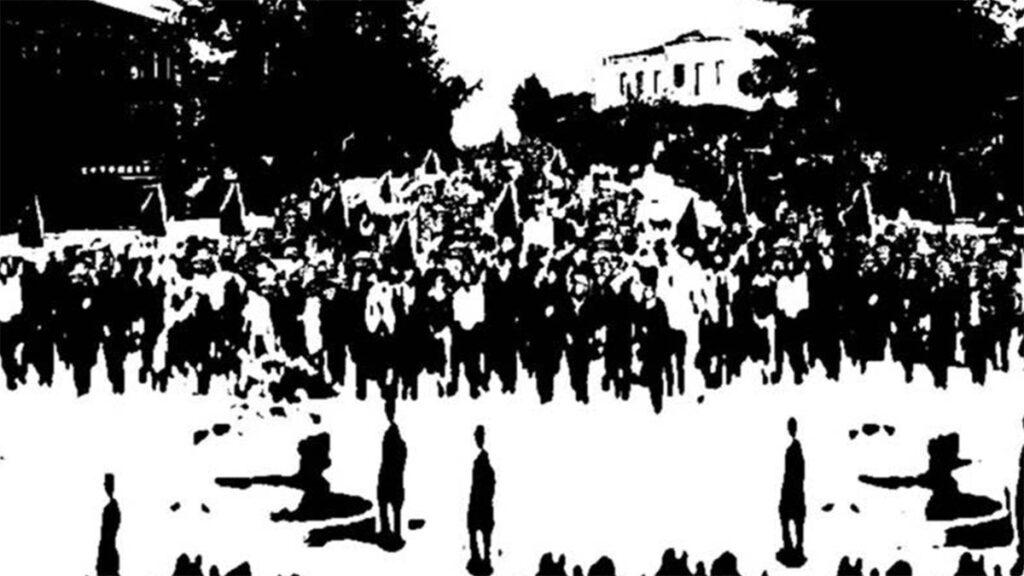 ΚΚΕ - Εργατικό Κίνημα - Τρίκαλα, 1925