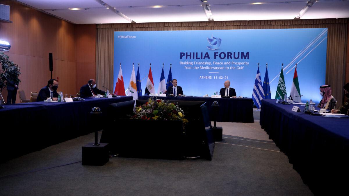 Philia Forum
