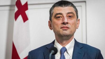 Giorgi Gakharia - Γκεόργκι Γκαχάρια
