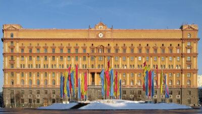 Το κτίριο της Ομοσπονδιακή Υπηρεσία Ασφαλείας FSB της Ρωσίας στην πλατεία Λιουμπλιάνκα στη Μόσχα