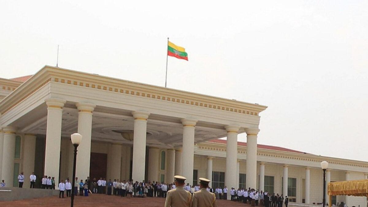 Το Προεδρικό Μέγαρο της Μιανμά