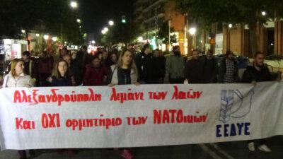 Κινητοποίηση φορέων της Αλεξανδρούπολης με πρωτοβουλία της Επιτροπής Ειρήνης Αλεξανδρούπολης (ΕΕΔΥΕ) ενάντια στην μετατροπή του λιμανιού σε Νατοϊκό ορμητήριο - 2018