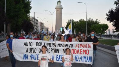 Κινητοποίηση φορέων της Αλεξανδρούπολης με πρωτοβουλία της Επιτροπής Ειρήνης Αλεξανδρούπολης (ΕΕΔΥΕ) ενάντια στην μετατροπή του λιμανιού σε Νατοϊκό ορμητήριο - 2019