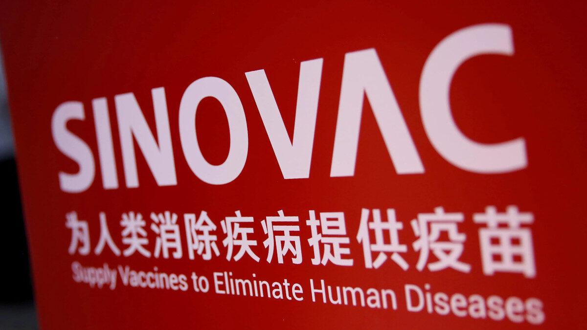 Κινεζική Φαρμακοβιομηχανία SINOVAC