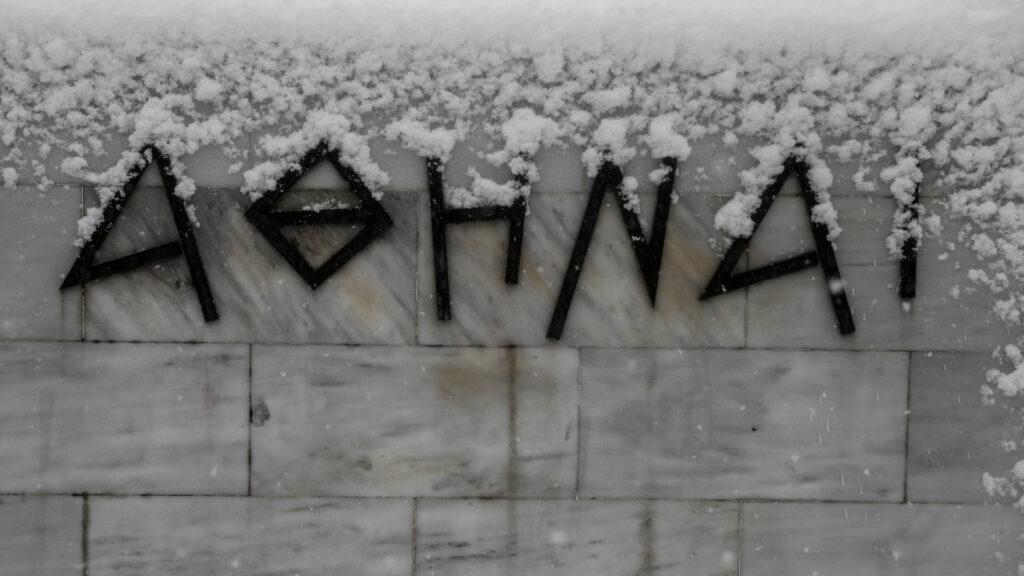 Χιόνια στην Αθήνα