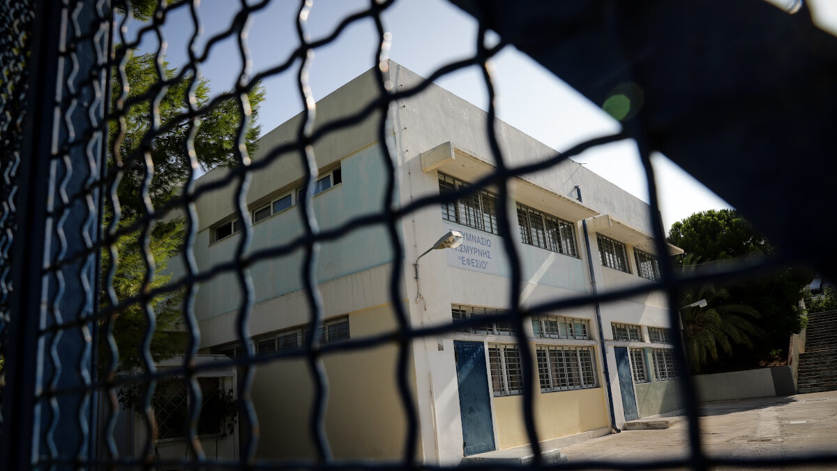 7ο Γυμνάσιο Νέας Σμύρνης - Σχολείο