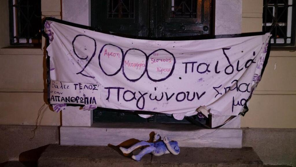 Διαμαρτυρία προσφύγων για τις συνθήκες διαβίωσης στο Καρά Τεπέ της Λέσβου