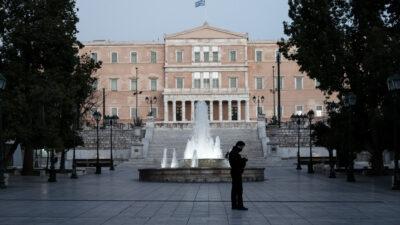 Σύνταγμα, Αθήνα