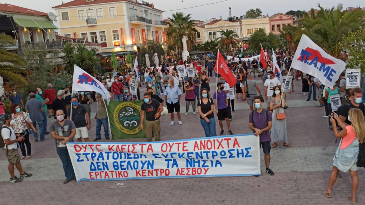 Κινητοποίηση του Παλλεσβιακού Εργατοϋπαλληλικού Κέντρου ενάντια στα στρατόπεδα συγκέντρωσης Κυβέρνησης και Ευρωπαϊκής Ένωσης