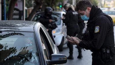 Έλεγχοι και πρόστιμα από την Αστυνομία για τον περιορισμό των μετακινήσεων λόγω πανδημίας
