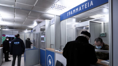 Mega Εμβολιαστικό Κέντρο στο Μαρούσι