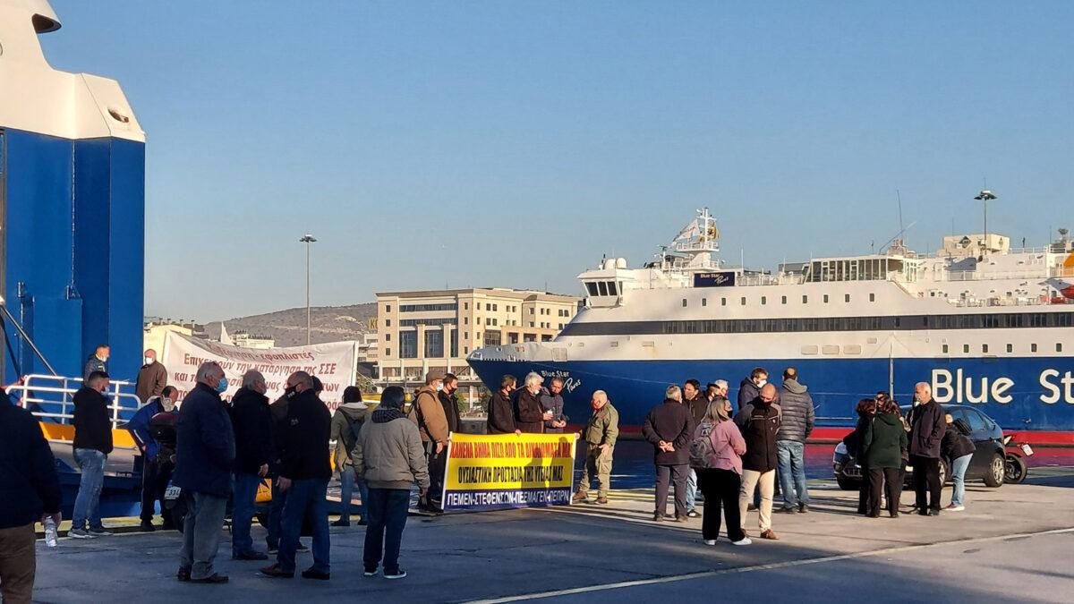 Δεύτερη μέρα της προειδοποιητικής πανελλαδικής 48ωρης απεργίας σε όλες τις κατηγορίες πλοίων, με προοπτική κλιμάκωσης - ΠΕΜΕΝ, ΣΤΕΦΕΝΣΩΝ, ΠΕΕΜΑΓΕΝ, ΠΕΠΡΝ, ΠΕΣ/ΝΑΤ