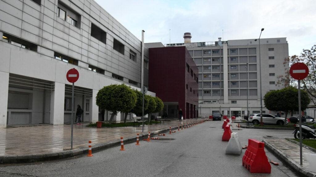 """Νοσoκομείο """"Άγιος Ανδρέας"""", Πάτρα"""