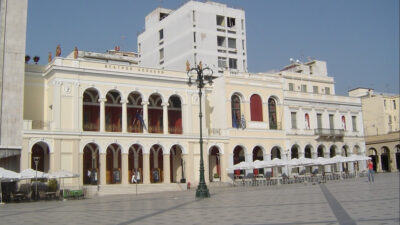 Πάτρα Πλατεία Γεωργίου Δημοτικό Θέατρο