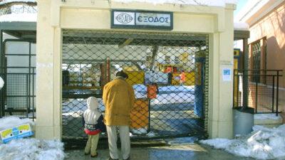 Σταθμός Κηφισιάς του ΗΣΑΠ κλειστός λόγω χιονιού
