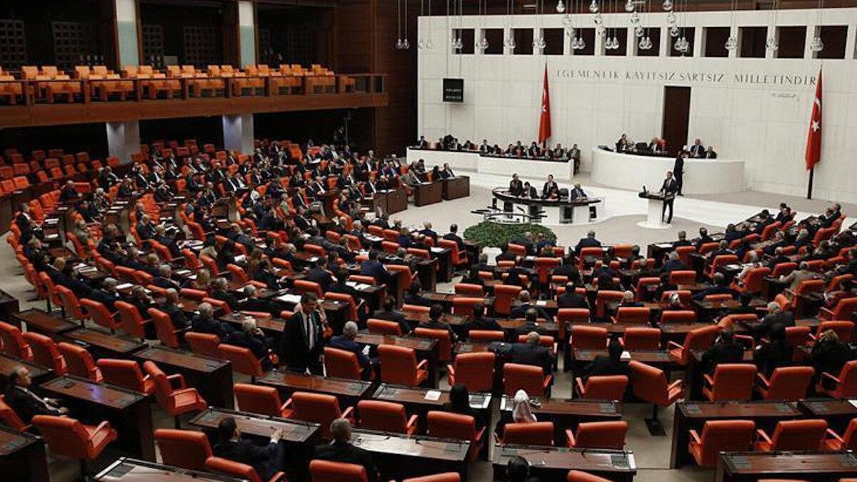 Η τουρκική Βουλή