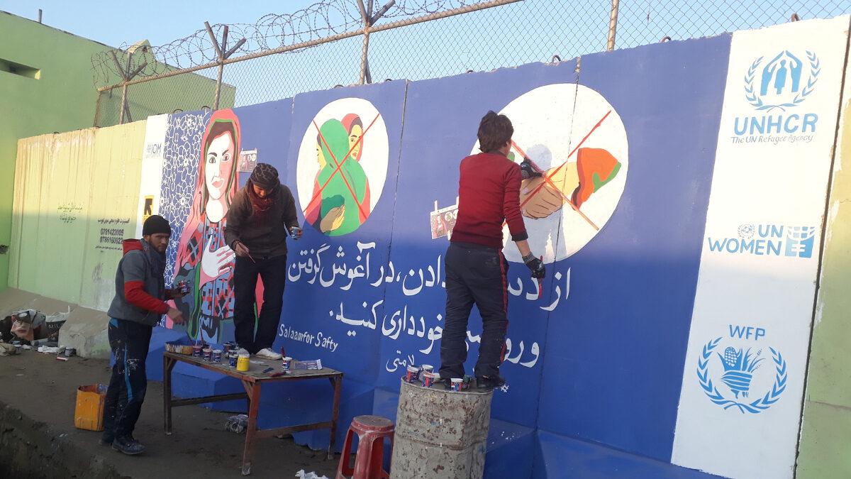 Πόλη KUNDUZ, Αφγανιστάν - 13 Γενάρη 2021 - Δράση της αποστολής του ΟΗΕ για την ευαισθητοποίηση των γυναικών στα μέτρα κατά της πανδημίας COVID-19
