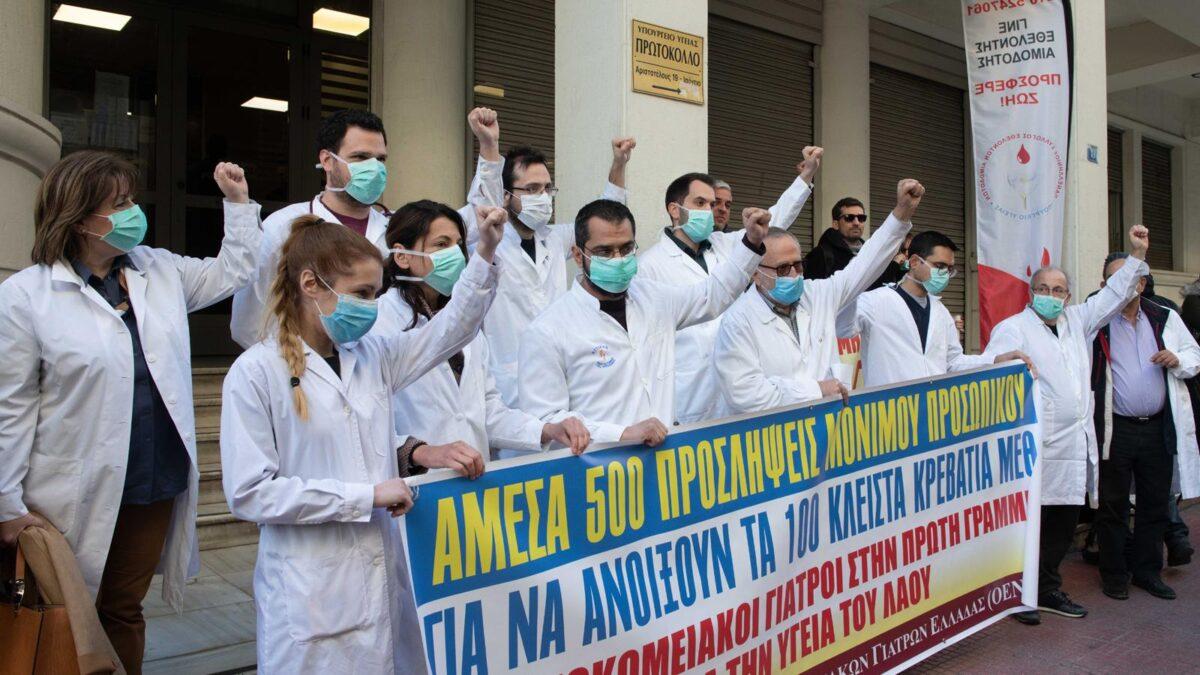 Διαμαρτυρία της ΟΕΝΓΕ στο Υπουργείο Υγείας 19-3-2020