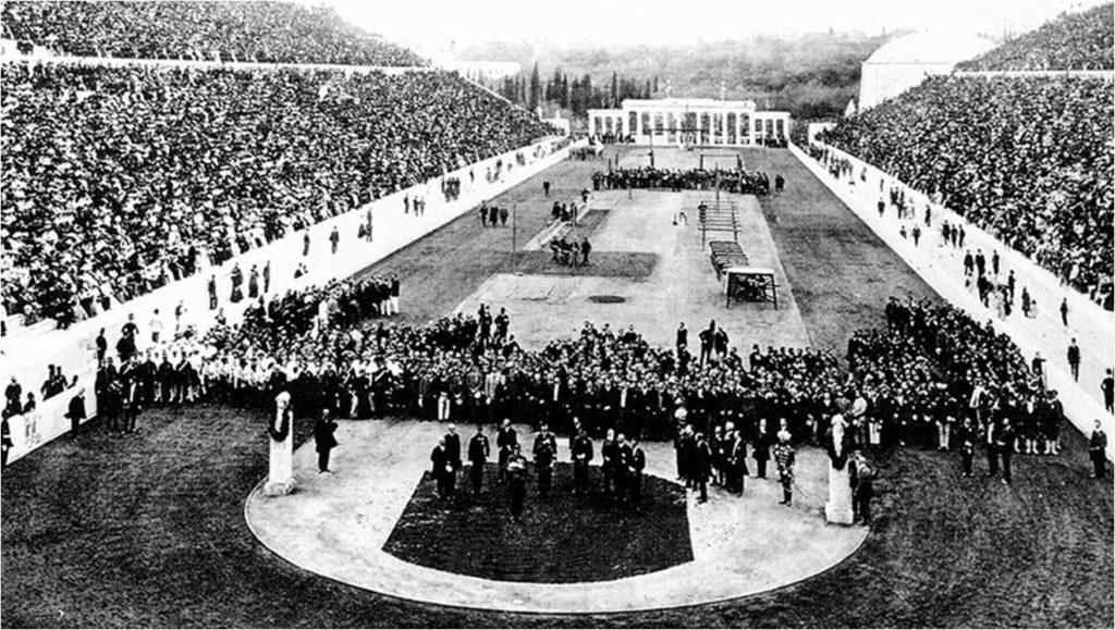 Αθλητισμός - Α' Ολυμπιακοί Αγώνες - Παναθηναϊκό Στάδιο