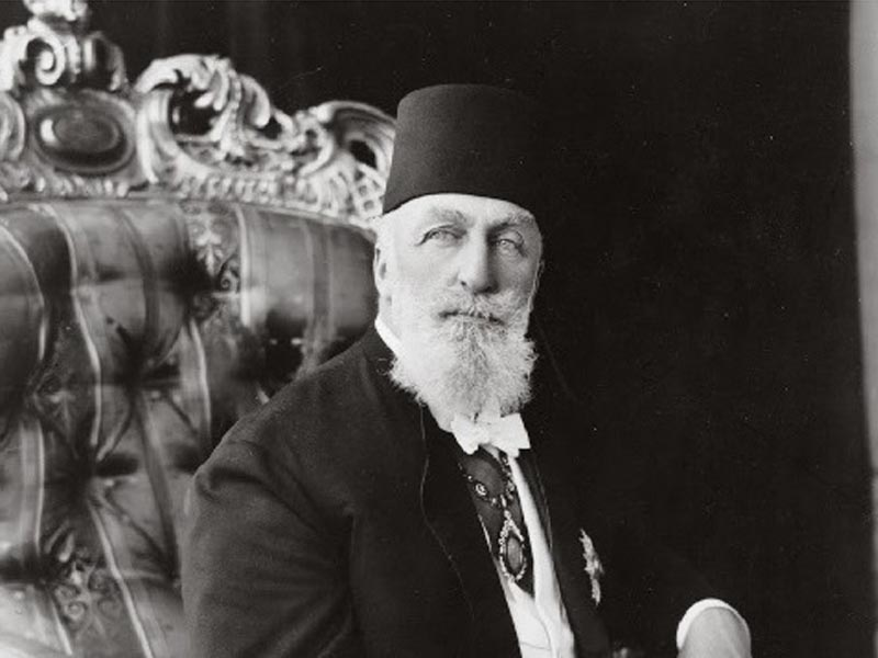 Οθωμανική Αυτοκρατορία - Τουρκία - Χαλίφης της Τουρκίας Αμπντουλμεσίντ ΙΙ