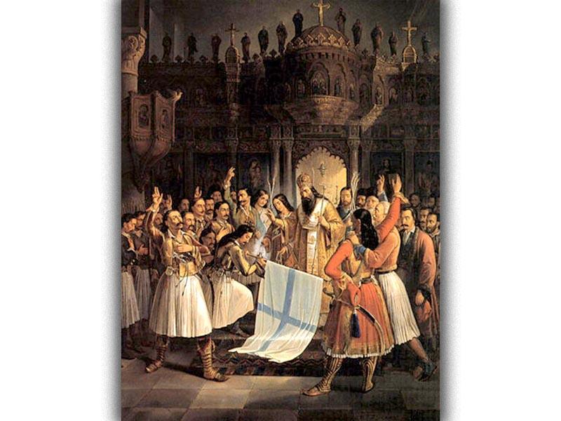 Ελληνική Επανάσταση 1821 - Π.Π. Γερμανός - Πολιτισμός - Ζωγραφική - Θ. Βρυζάκης