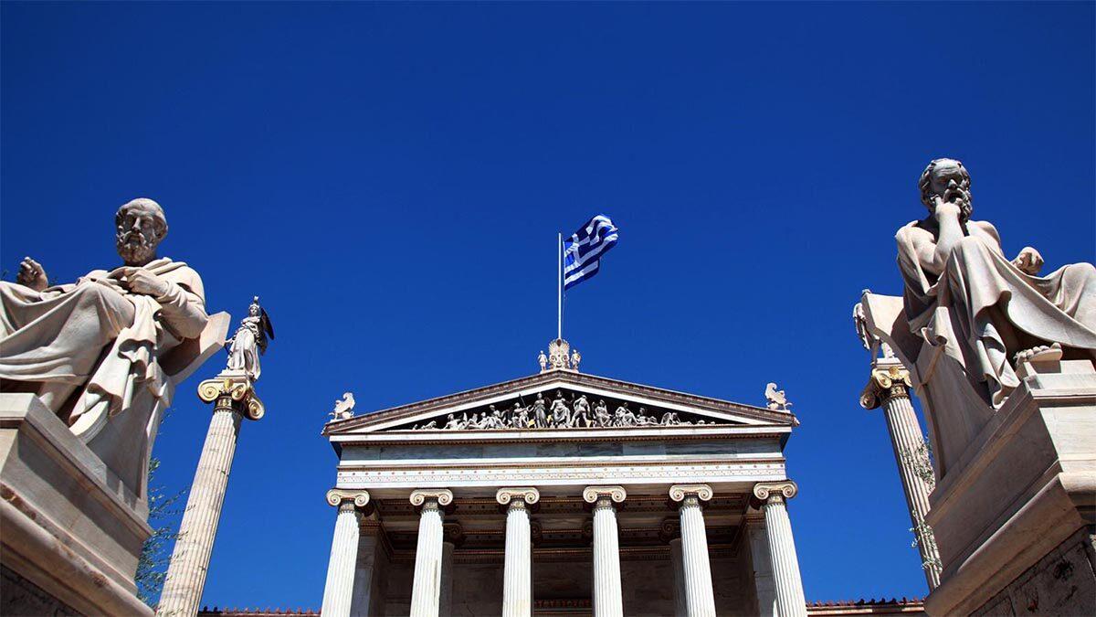 Επιστήμες - Ακαδημία Αθηνών
