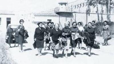 Ημέρα αποφυλάκισης γυναικών από τις φυλακές Αβέρωφ
