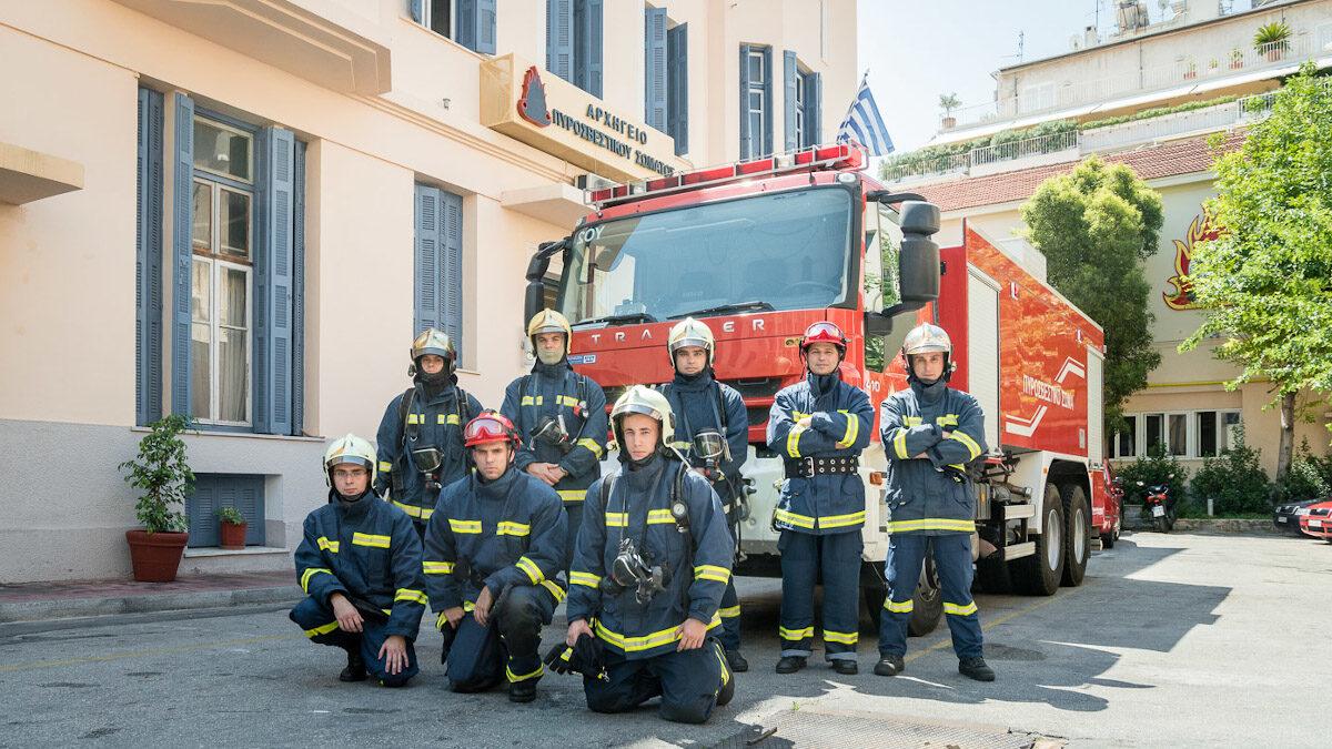 1ος Πυροσβεστικός Σταθμός Αθηνών - Αρχηγείο Πυροσβεστικού Σώματος