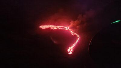 Ηφαιστειακή έκρηξη στην Ισλανδία