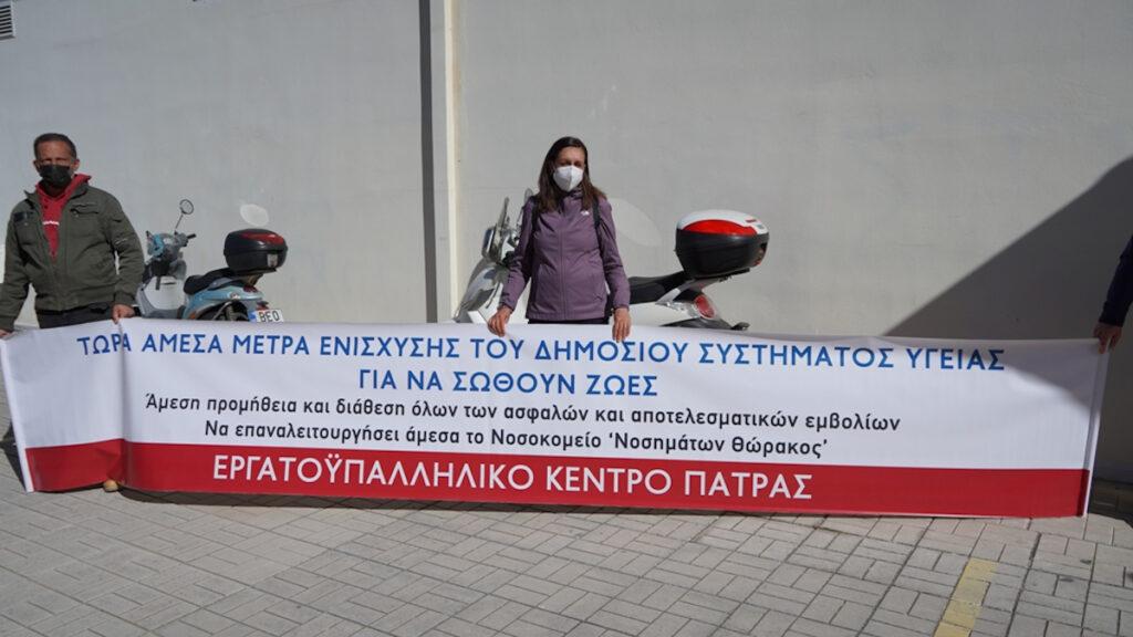 Δήμος Πάτρας