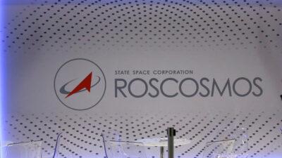 Κρατική Διαστημική Υπηρεσία Roscosmos της Ρωσικής Ομοσπονδίας