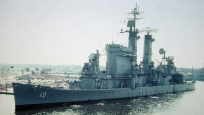 Το Πυραυλοφόρο Καταδρομικό USS Albany (CG-10) των ΗΠΑ -1971