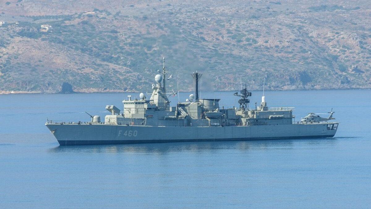 Φρεγάτα «ΑΙΓΑΙΟΝ» (F460) του Πολεμικού Ναυτικού