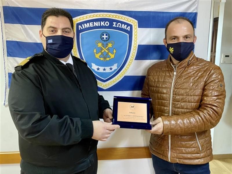 Ένωση Προσωπικού Λιμενικού Σώματος (ΕΠΛΣ) Ανατολικής Μακεδονίας Θράκης