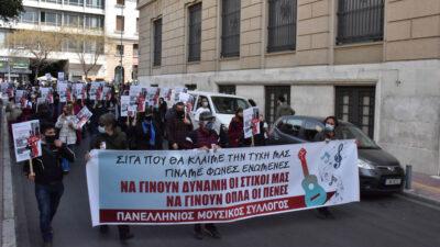 Κινητοποίηση καλλιτεχνών στο κέντρο της Αθήνας 13/03/2021
