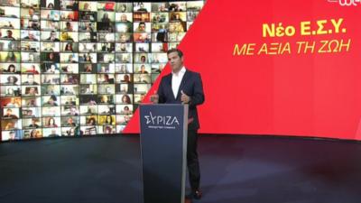 Παρουσίαση νέου ΕΣΥ από τον Αλέξη Τσίπρα