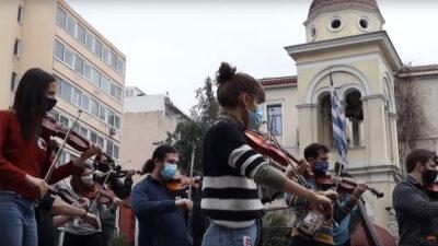 Κινητοποίηση καλλιτεχνών στο κέντρο της Αθήνας 14/03/2021