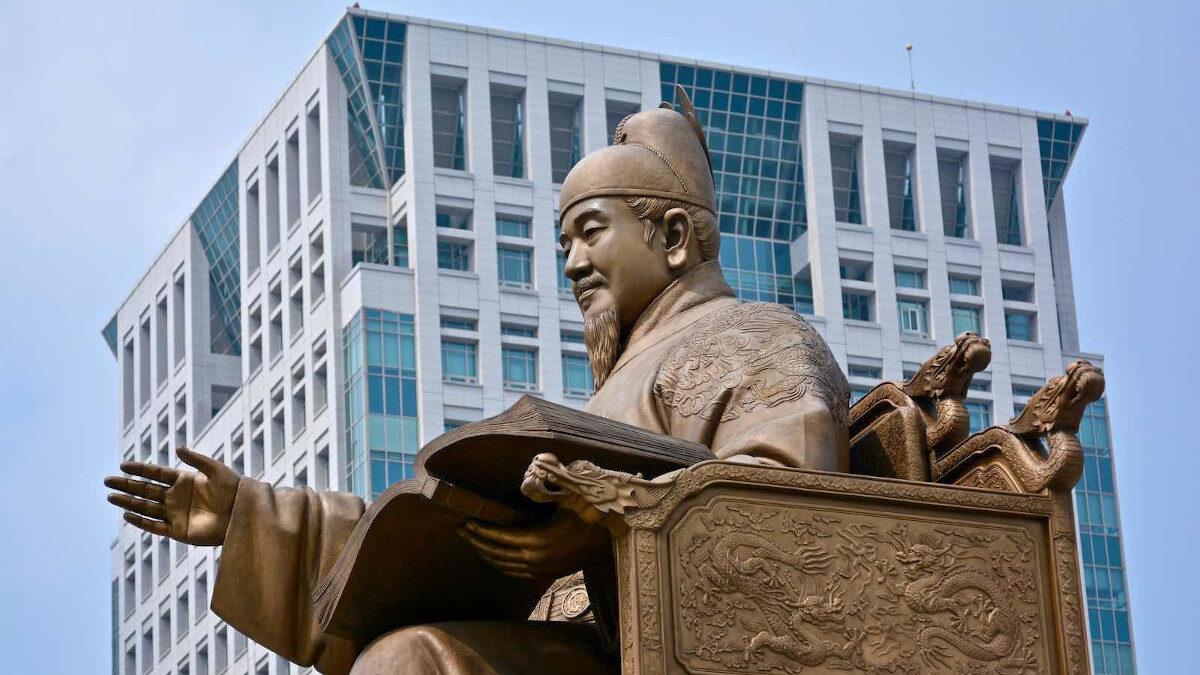 Σεούλ, Υπουργείο Εξωτερικών Νότιας Κορέας (2014) - Άγαλμα του Βασιλιά Sejong