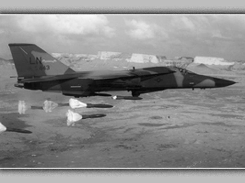 ΗΠΑ - Λιβύη - Βομβαρδισμός Αμερικάνων, 1986